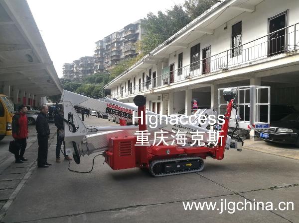 TZX250曲臂式蜘蛛车交付韶关供电局